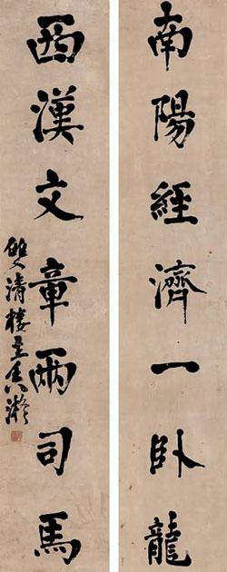 南阳经济一卧龙,西汉文章两司马