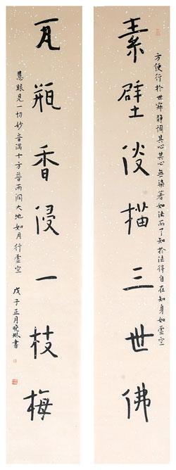 素壁淡描三世佛,瓦瓶香浸一枝梅