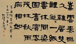 嵩云秦树久离居,双鲤迢迢一纸书。