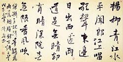 杨柳青青江水平,闻郎江上唱歌声