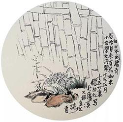苔花如米小