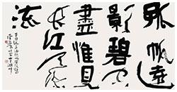 孤帆远影碧空尽,唯见长江天际流。