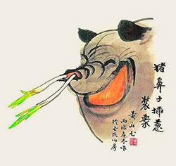 猪鼻子插葱-装象